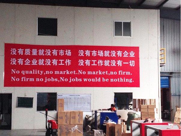 Mercado en CHINA.